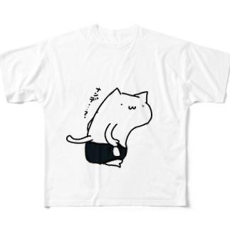 パンツ破けた Full graphic T-shirts