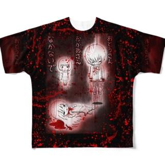 シカバネ悲しくなるシャツ2 Full graphic T-shirts