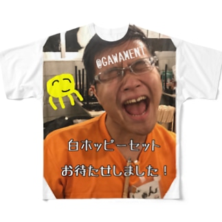 白ホッピー Full graphic T-shirts