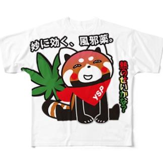 熱で少しおかしくなるYSパンダ Full graphic T-shirts