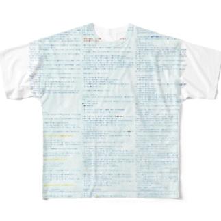 注文の多い料理店 Full graphic T-shirts