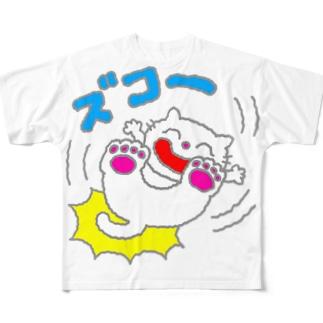 ズコー!ねこ Full graphic T-shirts