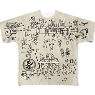 YOUMSの地獄極楽兎座戯画 生成(きなり) Full graphic T-shirts