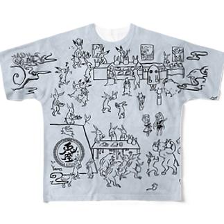 地獄極楽兎座戯画 白縹(しろはなだ)  Full graphic T-shirts