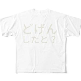 どげんしたと? Full graphic T-shirts