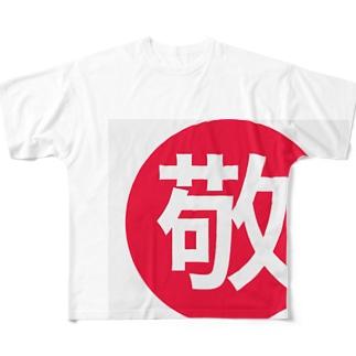 敬❗️ Full graphic T-shirts