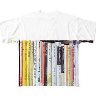 読む本に迷ったらこの辺どうですか Full graphic T-shirts