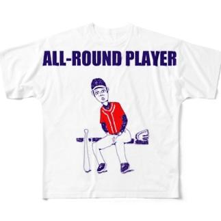 野球デザイン「オールラウンドプレイヤー」 Full graphic T-shirts