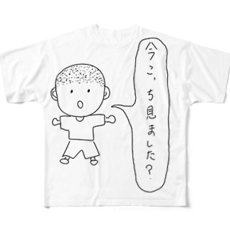 自信満々になれるアイテム Full graphic T-shirts