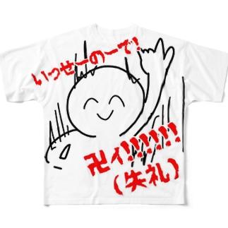 [赤点シリーズ②]まんじ卍 Full graphic T-shirts