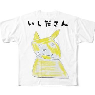いしださん Full graphic T-shirts