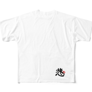 Cope and hope That the people  Smoke Dope!!  IVXX Full graphic T-shirts