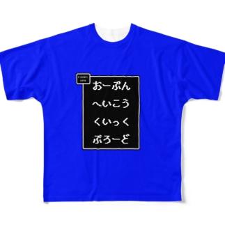 攻撃トスサイン/スポーツTシャツ(番号なし.青) Full graphic T-shirts