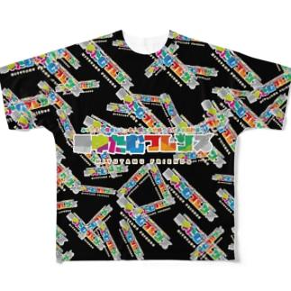 みゆたむ フレンズ Full graphic T-shirts