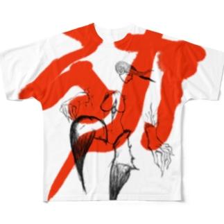 人外異形 幼 Full graphic T-shirts