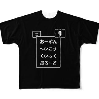 攻撃トスサイン/スポーツTシャツ(LV.9) Full graphic T-shirts