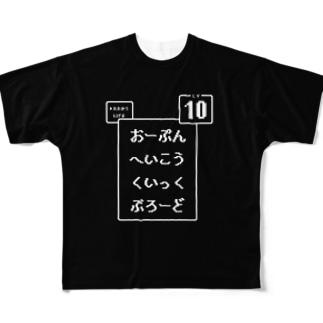 攻撃トスサイン/スポーツTシャツ(LV.10) Full graphic T-shirts