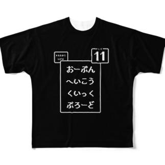 攻撃トスサイン/スポーツTシャツ(LV.11) Full graphic T-shirts