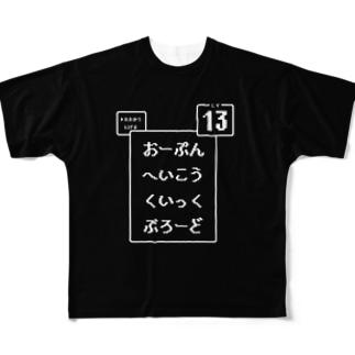 攻撃トスサイン/スポーツTシャツ(LV.13) Full graphic T-shirts