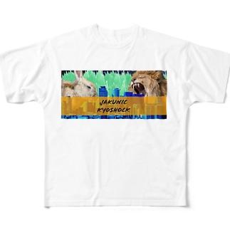 Jakunic Kyoshock Full graphic T-shirts