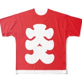 大入フルグラフィックシャツ(M,L) Full graphic T-shirts