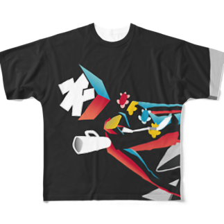 えぬじん洋服店のえぬじんフルグラT よこ Full graphic T-shirts