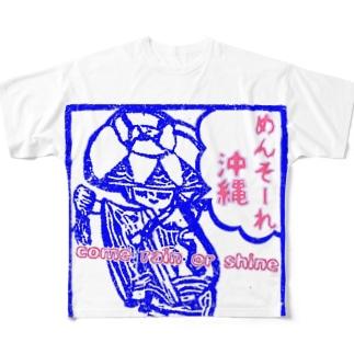 めんそーれ Full graphic T-shirts