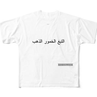 バリ個性 Full graphic T-shirts