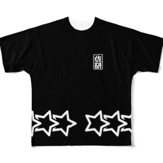 STKN Full graphic T-shirts