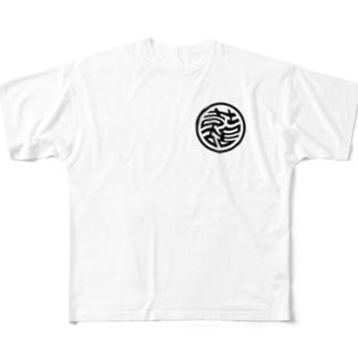 囍 Full graphic T-shirts