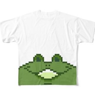 ケロン君(前に居るよ) Full graphic T-shirts