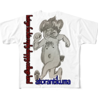 keiryu fuckin reply sloppy college land Full graphic T-shirts