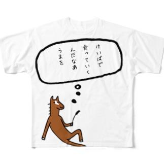 競馬 Full graphic T-shirts