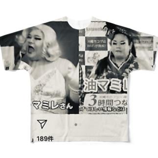 SADAHARU HIGA HAUTE COUTURE・アムロにはなれなかったけどトシミ〜にはなれた女装5。  Full graphic T-shirts