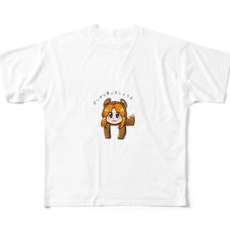 どんぐり買いましょうよ Full graphic T-shirts