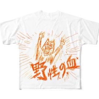 野性の血 Full graphic T-shirts
