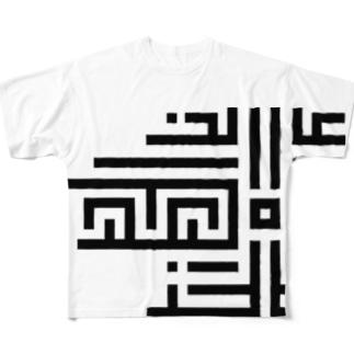 モノクロ迷路 Full graphic T-shirts