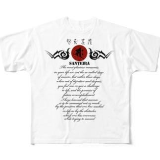 珊底羅 SANTEIRA Full graphic T-shirts