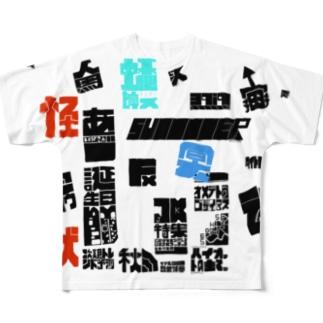 Vab文字Tシャツ白 Full graphic T-shirts