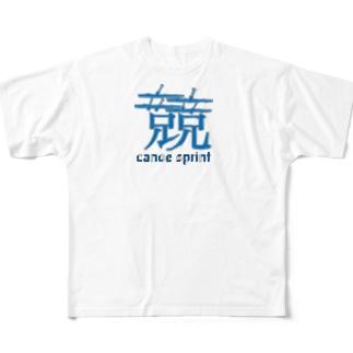 カヌースプリント【競】 Full graphic T-shirts