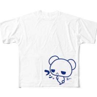 くまおばけ(フンッ)青 Full graphic T-shirts