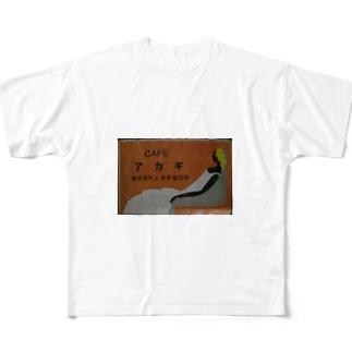 レトロTOKIO CAFEアカギ Full graphic T-shirts