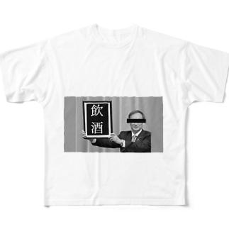 令和 Full graphic T-shirts