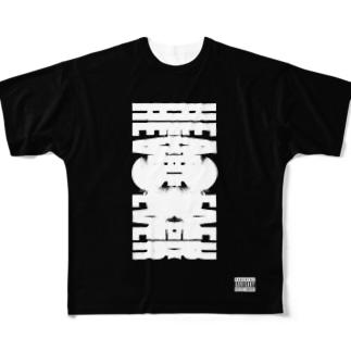 HEADLOCK REVOLVER Full graphic T-shirts