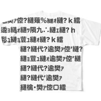 encode error2 Full graphic T-shirts