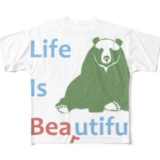 ヒグマの森から Full graphic T-shirts