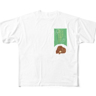 こもりむし中の冬眠クマ Full graphic T-shirts