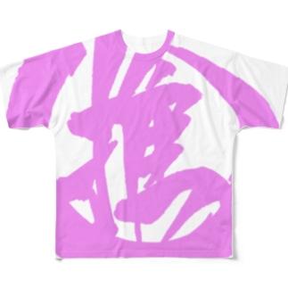 推しマーク 桃色 Full graphic T-shirts