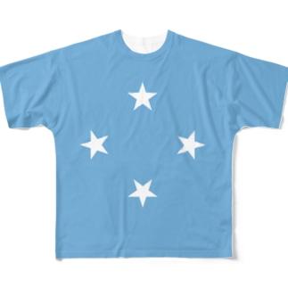 ミクロネシア連邦国旗 全柄 Full graphic T-shirts