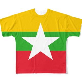 ミャンマー国旗 全柄 Full graphic T-shirts